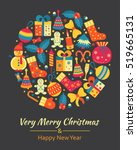 christmas greeting card with... | Shutterstock .eps vector #519665131