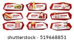 set of fast food vector banners. | Shutterstock .eps vector #519668851