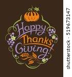 thanksgiving day lettering on... | Shutterstock .eps vector #519673147