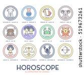 horoscope set cute illustration ...   Shutterstock .eps vector #519673261