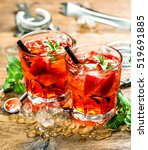 party drinks with ice and juice.... | Shutterstock . vector #519691885