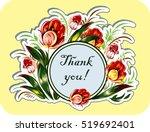 luxury  lush flowers  postcard  ... | Shutterstock .eps vector #519692401