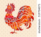 Rooster  Chicken  Cock. Vector...