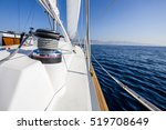 sail vessel surfing on the sea | Shutterstock . vector #519708649