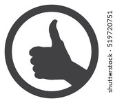 thumbs up icon vector flat...