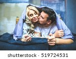 young couple fooling around in... | Shutterstock . vector #519724531