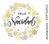merry christmas in spanish... | Shutterstock .eps vector #519732511