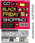 go black friday shopping   flat ... | Shutterstock .eps vector #519735565