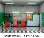 interior garage with car parts... | Shutterstock . vector #519741739