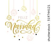 spanish merry christmas feliz... | Shutterstock .eps vector #519744121