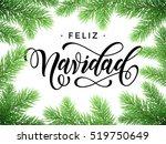 feliz navidad spanish merry... | Shutterstock .eps vector #519750649