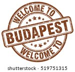 welcome to budapest. stamp.   Shutterstock .eps vector #519751315