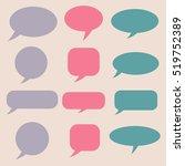 thought   speech bubble. dream... | Shutterstock .eps vector #519752389