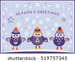seasons greetings   colorful... | Shutterstock .eps vector #519757345