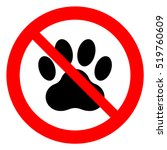 Stock vector no pets allowed pets prohibition sign vector illustration 519760609