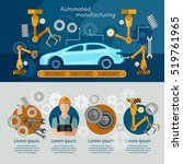 car assembly line concept... | Shutterstock .eps vector #519761965