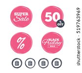 super sale and black friday... | Shutterstock .eps vector #519763969