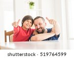 happy father and son at modern... | Shutterstock . vector #519764599