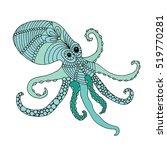 blue octopus illustration   Shutterstock .eps vector #519770281