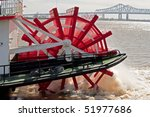 Movement Of Water By Riverboat...
