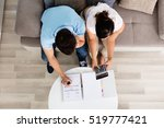 high angle view of young couple ... | Shutterstock . vector #519777421