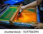press silk screen printing by... | Shutterstock . vector #519786394