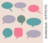 thought   speech bubble. dream...   Shutterstock .eps vector #519791791
