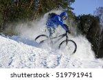 extreme cyclist riding mountain ...   Shutterstock . vector #519791941