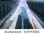 skyscrapers  modern business...   Shutterstock . vector #519792001