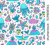 sea creatures vector seamless... | Shutterstock .eps vector #519808561