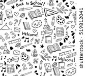 back to school seamless vector... | Shutterstock .eps vector #519812041