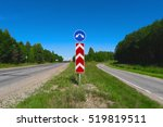 road sign with arrows. two... | Shutterstock . vector #519819511