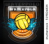 water polo ball with water... | Shutterstock .eps vector #519826834