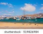 Boats In The Sea Bay Near The...