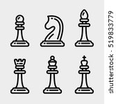 chess pieces minimalistic flat...   Shutterstock .eps vector #519833779