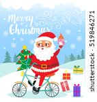 merry christmas. santa claus ...   Shutterstock .eps vector #519846271