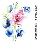 decorative wild flowers ... | Shutterstock . vector #519871324