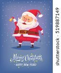 cute cartoon santa claus...   Shutterstock .eps vector #519887149