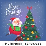 cute cartoon santa claus... | Shutterstock .eps vector #519887161