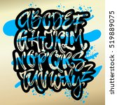 alphabet poster  dry brush ink... | Shutterstock .eps vector #519889075