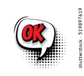 lettering ok. comic text sound... | Shutterstock .eps vector #519897619