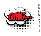 lettering omg. comic text sound ...   Shutterstock .eps vector #519899791