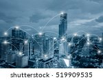 Small photo of Network business conection system on cityscape background