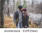 Stock photo a nice couple in the autumn park 519915661