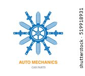 car spare parts snowflake logo... | Shutterstock .eps vector #519918931