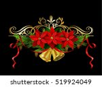 christmas elements for your... | Shutterstock .eps vector #519924049