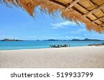 had loog lome beach on koh... | Shutterstock . vector #519933799
