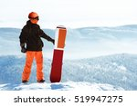 snowboarder posing with... | Shutterstock . vector #519947275