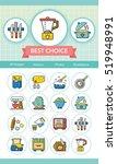 icon set kitchen vector | Shutterstock .eps vector #519948991