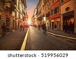 people walking on wall street... | Shutterstock . vector #519956029